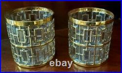 Vintage 1960s Imperial Glass Co. Shoji Decanter & 2 Glasses- Trellis Pattern