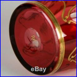 Vintage Bohemian Venetian Cranberry Glass Cut to Clear Panels Gold Trim Decanter