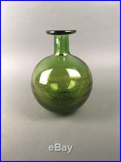 Vintage Murano Italian Art Glass Vase Decanter